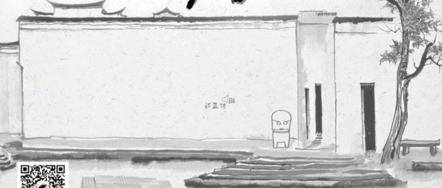 七狸山塘剧本杀剧情解决故事如何剧透复盘凶手是谁?