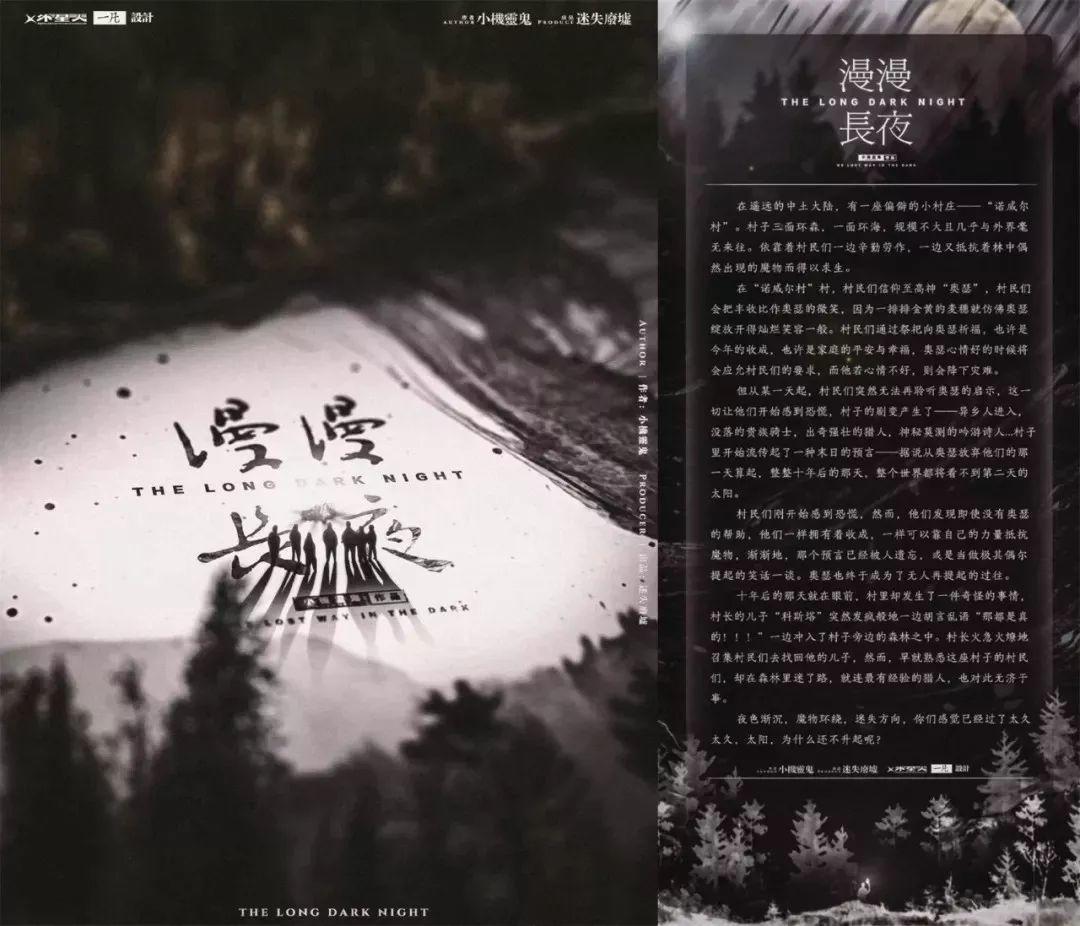 """2019年度十佳剧本推荐:""""剧本世界,千姿百态。""""-吾爱剧本杀"""
