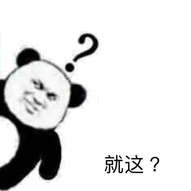 7人本《华平旧事》剧情介绍线索复盘结局凶手是谁?-吾爱剧本杀