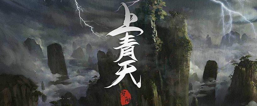 青楼2(上青天)剧本杀复盘_线索剧透/故事还原