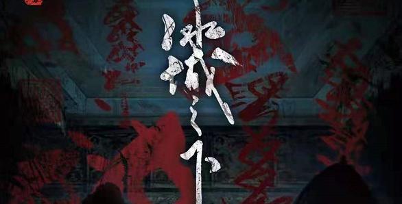 《冰城之下》剧本杀复盘线索推理凶手角色剖析